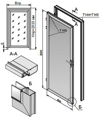 Дверной блок системы Status