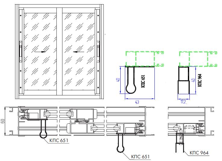 2-х створчатая раздвижная алюминиевая конструкция